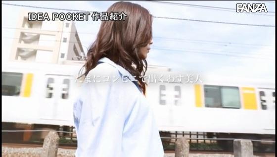 知花凛 (25)