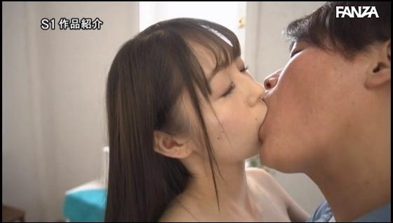 新名あみん (28)
