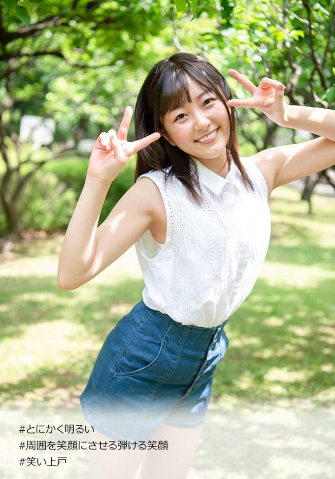 青空ひかり (1)