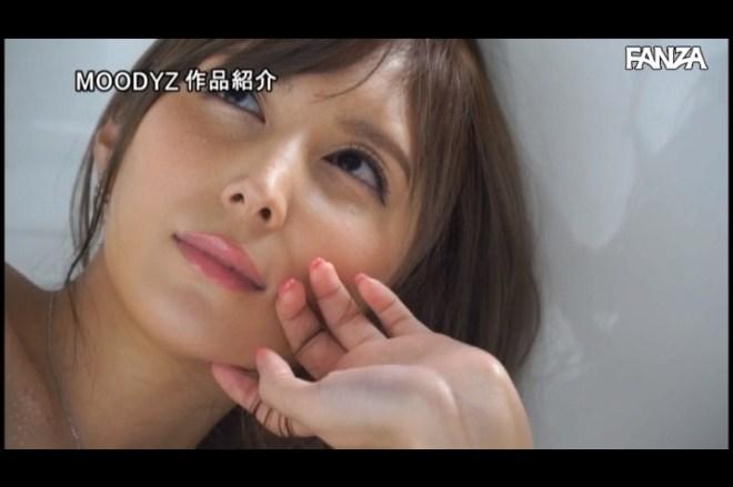 仲村みう (29)
