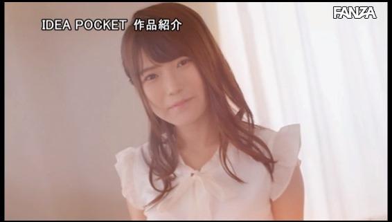 三田ゆい (21)