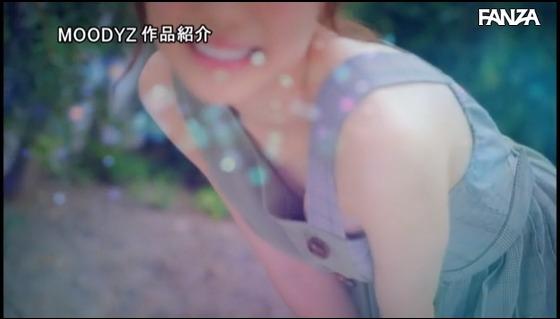 藍芽みずき (17)