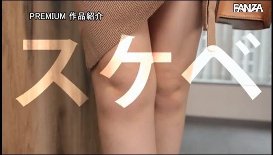 弓倉みな (16)