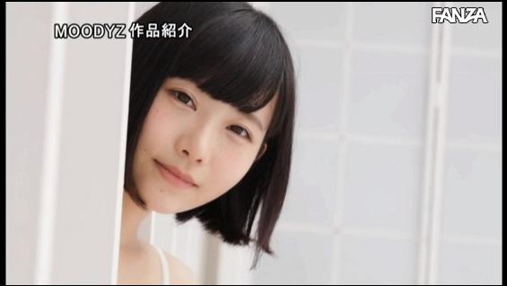 しらさかゆい (19)