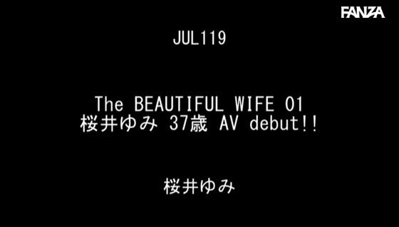 桜井ゆみ (13)