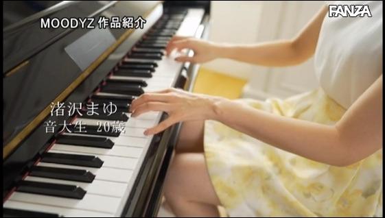 渚沢まゆ (12)