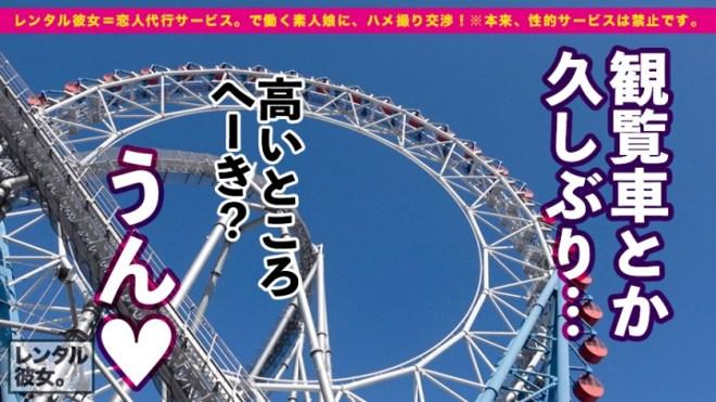 有原りお (29)