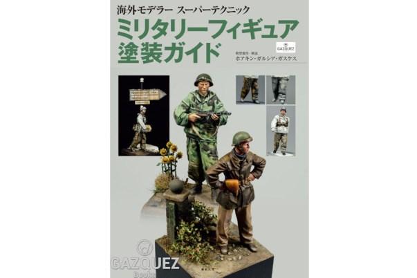 Figuras 2ª GM Edición Japonesa