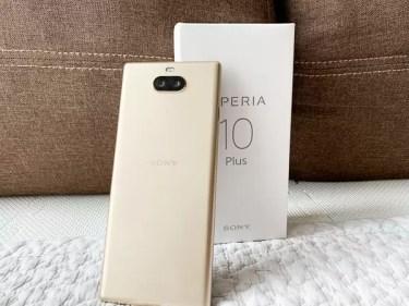 [レビュー]購入して久々によかったと思える機種に。「Xperia 10 Plus」を「Etoren」で購入したので開封してみた。