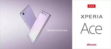 「Xperia 1」に先行して発売開始。「Xperia Ace」が欲しくなる5つのことを購入前に確認しよう。