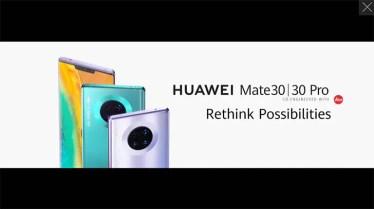 9月中に発売開始。Huawei Mate30/Huawei Mate30 Pro スペック違い。