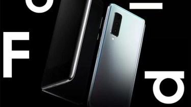 次期「折りたたみ機種」(2020)。「Galaxy Fold」と全く異なる「デザイン」「形状」を採用へ