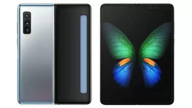 「Galaxy Z Fold Lite」。地域限定で約12万円でまもなく発売される可能性