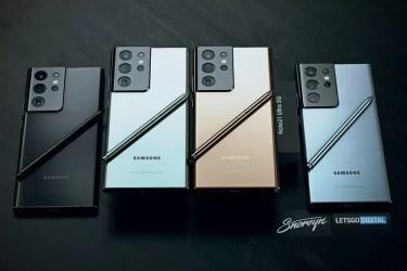 驚愕。「Galaxy Note21」シリーズは「Galaxy Note21 Ultra」のみに?