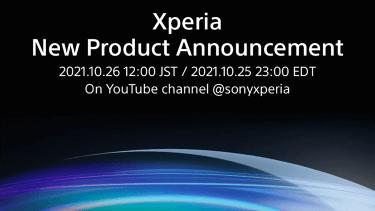 次期イベント。新型Xperiaは新たにプロ向けに特化した製品に?