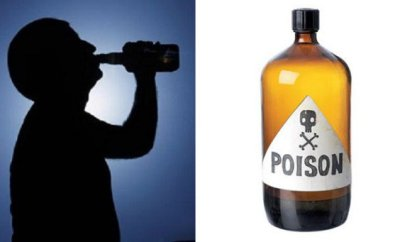 Nasarawa Polytechnic Student Drinks Poison