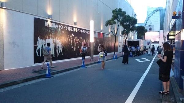 high&low渋谷パルコ (1)