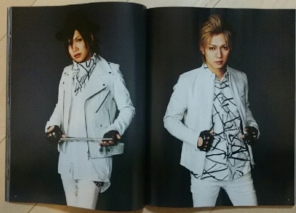 exile7 (3)