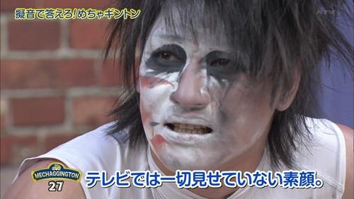 0104ゴールデンボンバーめちゃイケSP (2).jpg
