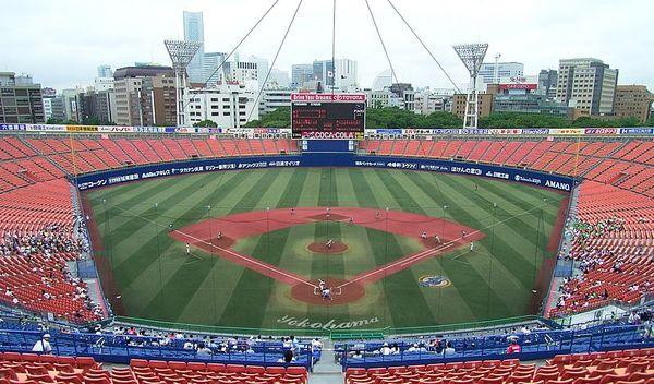 800px-Yokohama_Stadium_2007_-3.jpg
