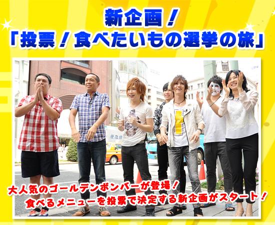 おためし (1).jpg
