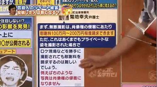 アッコにおまかせ0713 (3).jpg