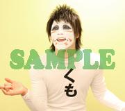 gb_sample21_4.jpg