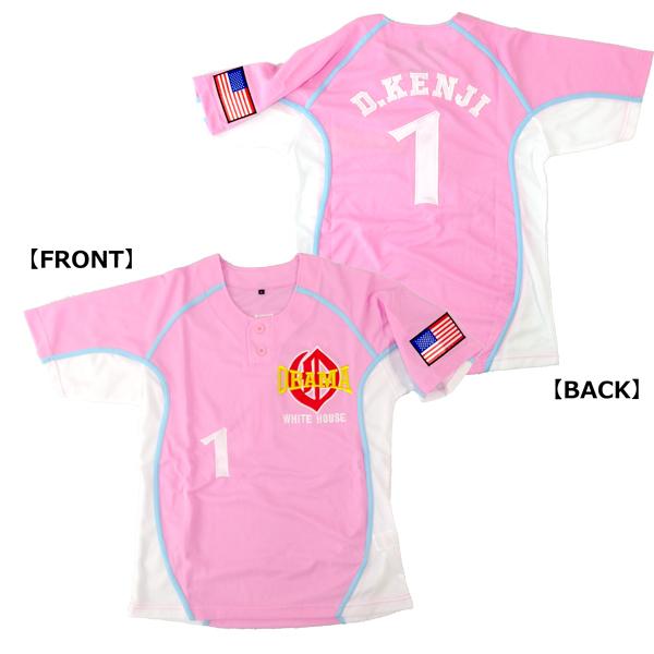gb_uniformp2.jpg