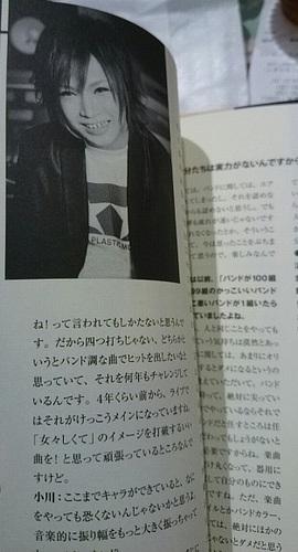 kinnobaiburu (4).jpg
