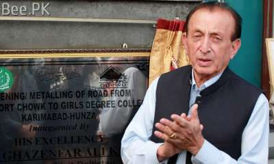 Governor Gilgit-Baltistan Mir Ghazanfar Ali Khan Inaugurates Expansion of Karimabad Road