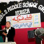 Ustaad Sherbaz Khan Hunzai at Shulay Maraka Mehfil-e-Mushaira in Ganish Hunza
