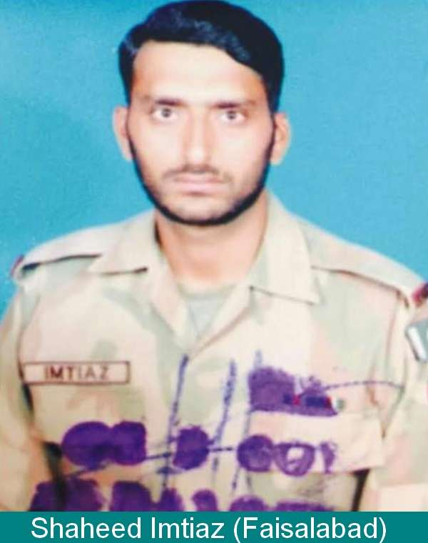 Photo of Shaheed Naik Imtiaz