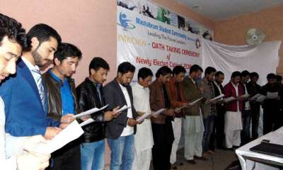 Executive Branch of Mashabrum Students Community Takes Oath in Islamabad