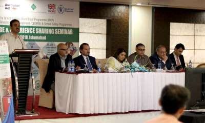 AKAH and WFP seminar in Islamabad