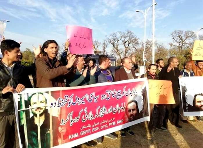 AWP members and social activists protesting outside Islamabad Press Club for the release of Baba Jan.