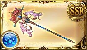【グラブル】水杖ハイランダーって実用的?それともおもちゃ?