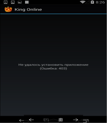 Android Ransomware(King online) Locks Phone and Asks Ransom to unlock Phone  - Googleandroid1 - Android Ransomware(King online) Locks Phone and Asks Ransom to unlock Phone