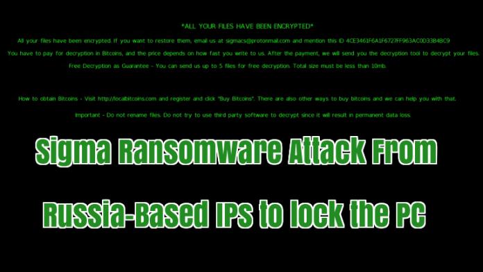 Sigma Ransomware