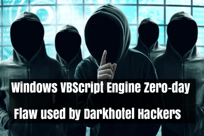 VBScript Engine