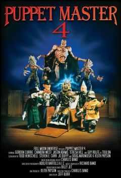 Puppet Master 7