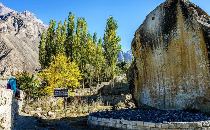 Manthal Budhha Rocks Skardu