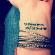 thine-self