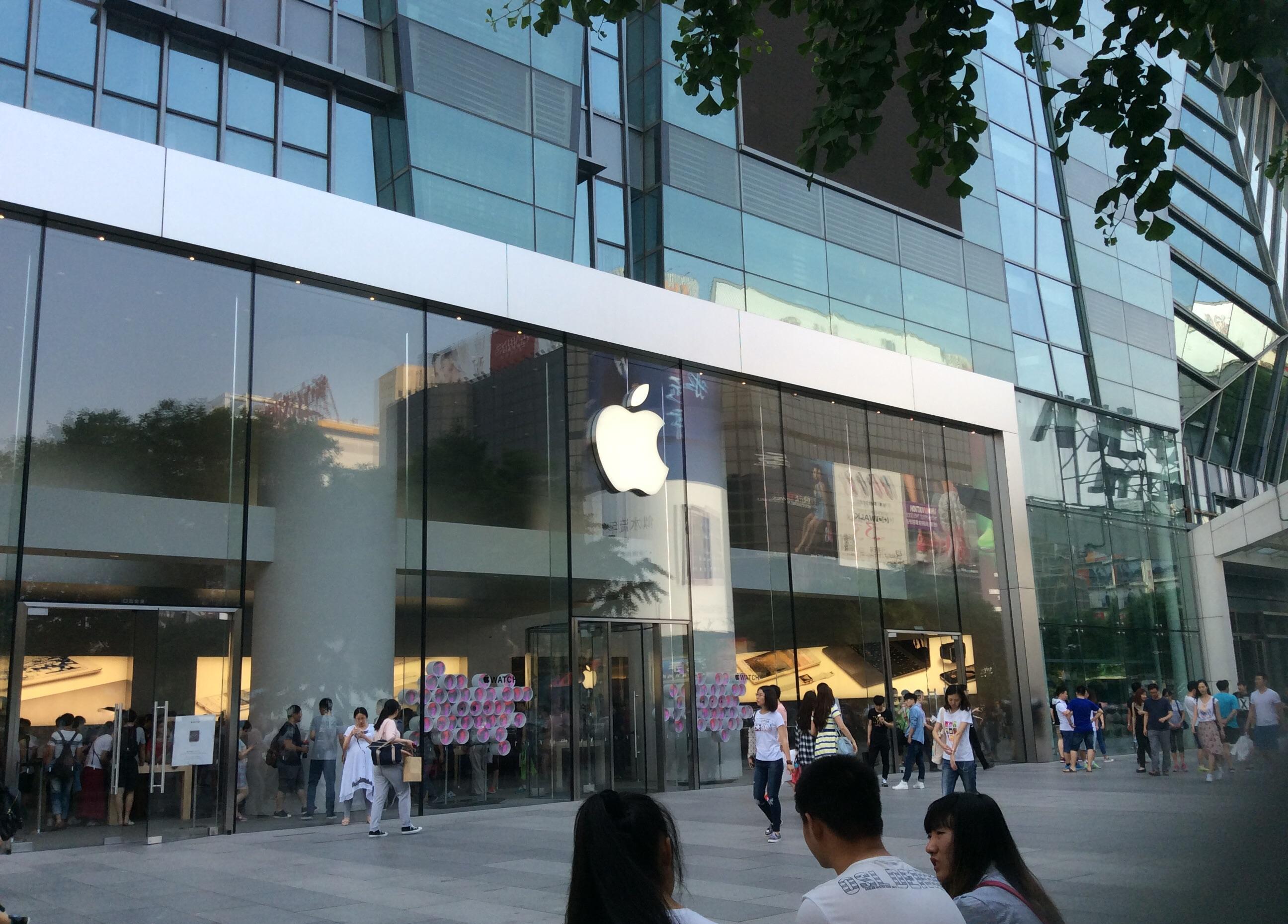 西單蘋果專賣店電話- _匯潮裝飾網