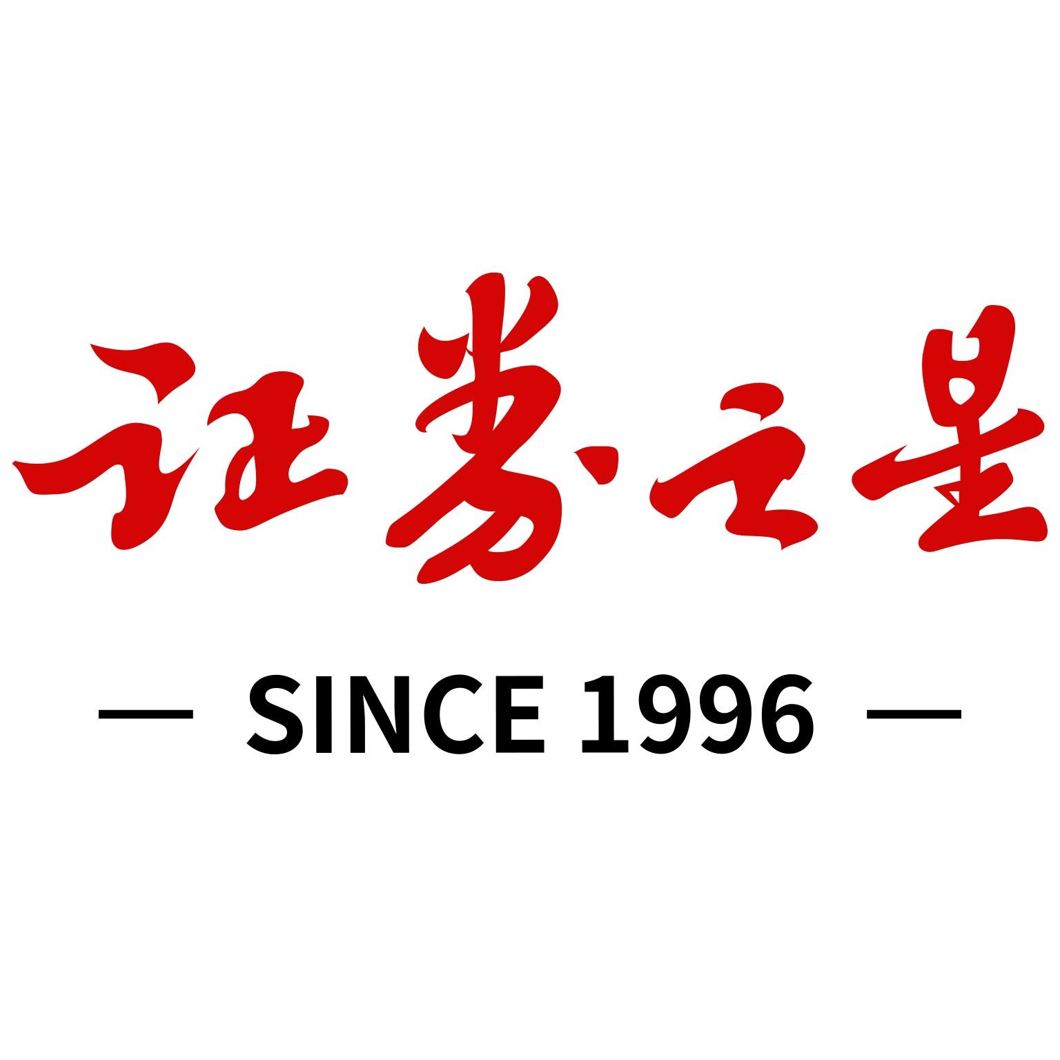 中國6G研發去年已開始 概念股名單來了_中興通訊(000063)股吧_東方財富網股吧