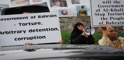 Bahraini women demonstrate against torture