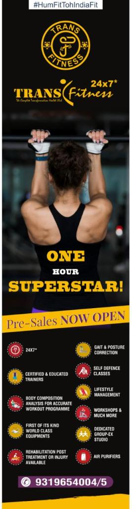 Trans-Fitness-Gym-complete-transformational-health-club-one-hour-superstar