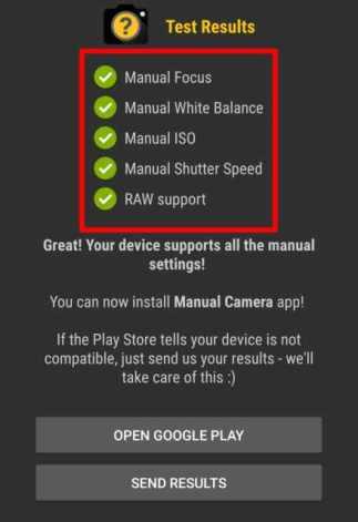 How to Check Camera API Availability 2