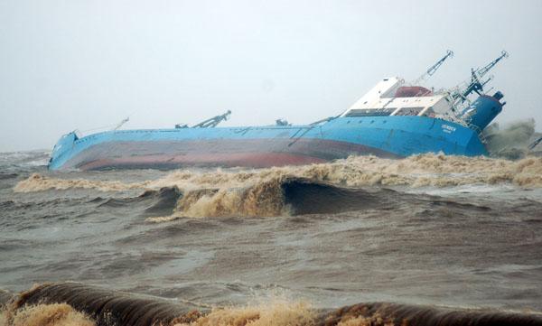 Great Lakes Hyundai >> Ship Disasters At Sea - Photos of Maritime Destruction ...