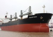 Vinalines Queen Sinks, 22 Seafarers Lost at Sea