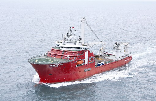 New High Capacity Subsea Support Vessel Joins Cnooc S